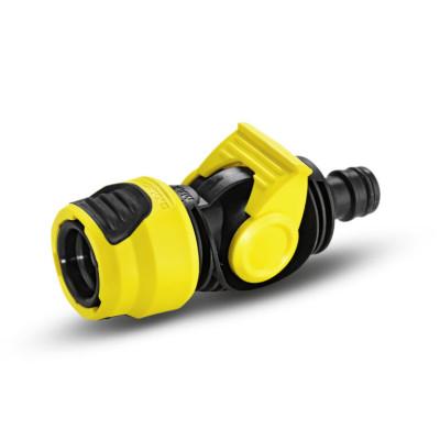 Karcher ventil sa regulacijom za crijevo 2.645-198.0